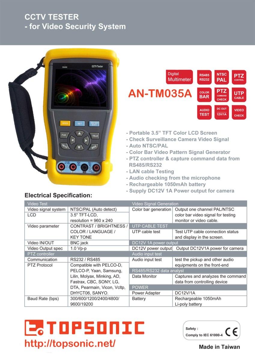 AN-TM035A CCTV Tester